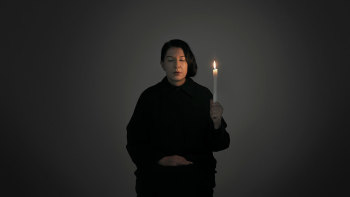 Marina Abramović, 'Artist Portrait with a Candle (A)', from the series With Eyes Closed I See Happiness (detail)