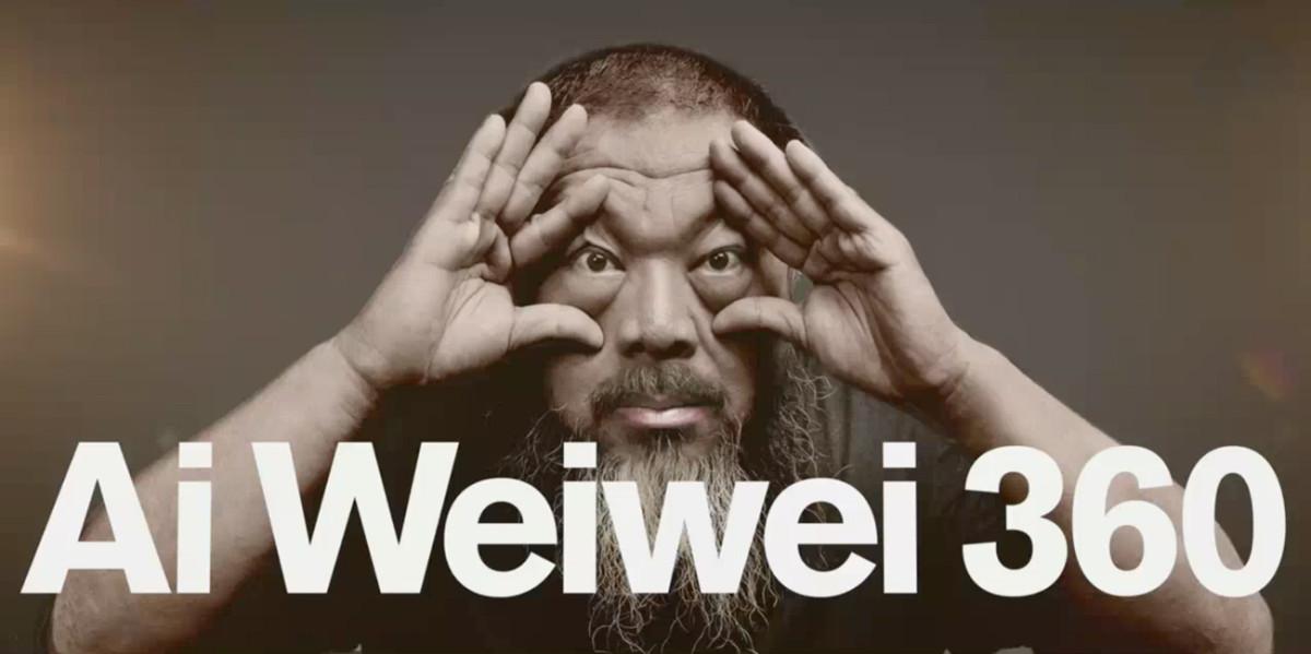 Ai WeiWei 360 Gallery Tour
