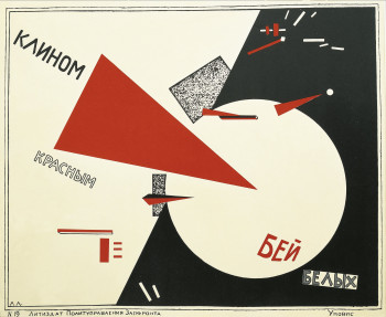 El Lissitzky, Red Wedge